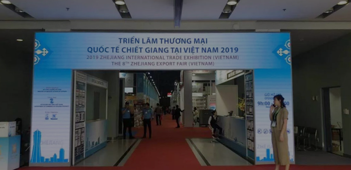2019 Vietnam Exhibition - Let the world know about each other and let Qi Li go to the world