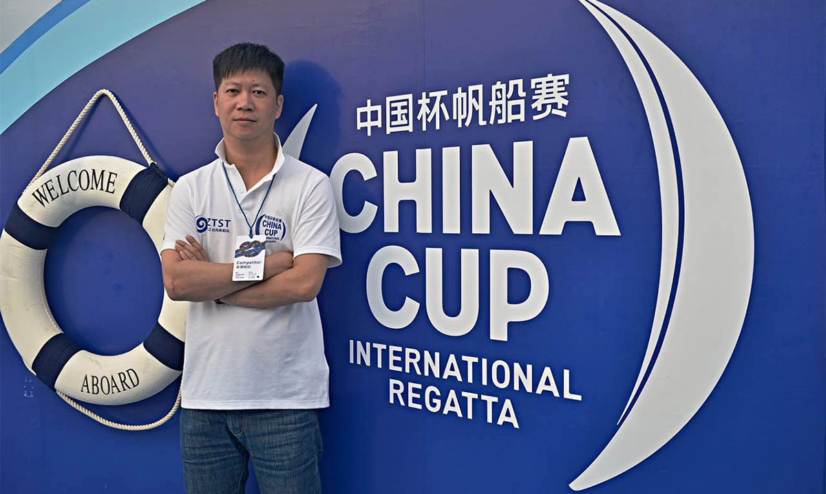 Qi Li successfully named the China Cup Regatta